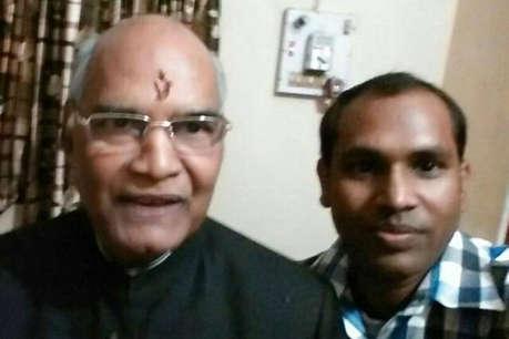 'चाचा रामनाथ कोविंद बहुत ही स्वावलंबी थे, पढ़ाई के लिए स्टेनो की नौकरी करते थे'