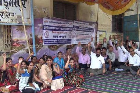 डूंगरपुर में 7वें दिन भी राजस्व कार्मिक और ग्राम सेवकों का प्रदर्शन जारी