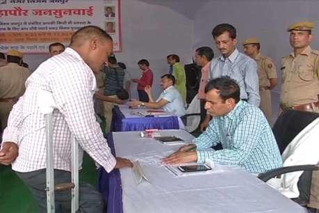 जयपुर नगर निगम में महापौर अशोक लाहोटी की जनसुनवाई आज, उमड़ी भीड़