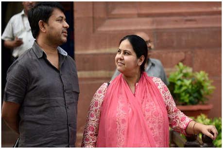 Image result for मीसा भारती और उनके पति शैलेष