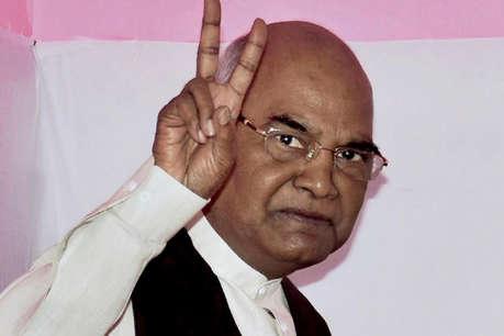 रामनाथ कोविंद: दो बार चुनाव हारने के बाद भी कैसे बने रहे बीजेपी की पसंद