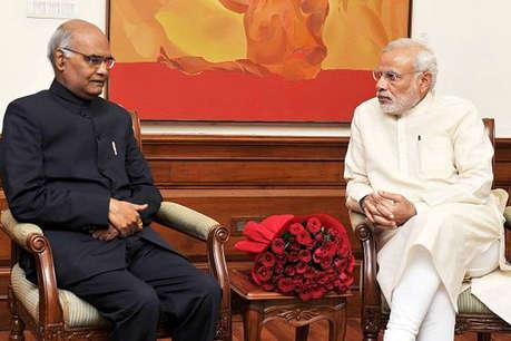 राष्ट्रपति चुनाव: पीएम मोदी और अमित शाह का मास्टरस्ट्रोक हैं रामनाथ कोविंद!