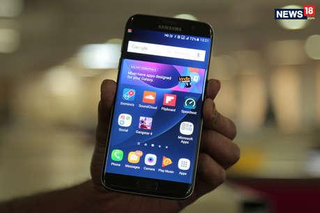 सैमसंग के इस प्रीमियम स्मार्टफोन पर मिल रहा 10,000 तक का डिस्काउंट