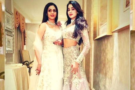 बेटी को अभिनय में जाते हुए देखने से बेहतर होगा उसकी शादी देखना: श्रीदेवी