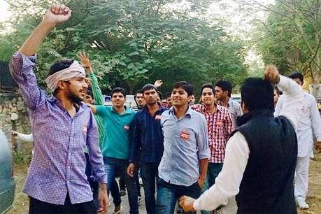 राजस्थान में NSUI चुनाव परिणाम आज, यहां देखें- जिलेवार किसको कमान?