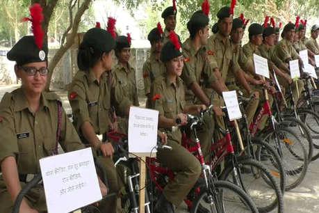 टोंक में करो योग-रहो निरोग का संदेश लेकर निकाली गई रैली