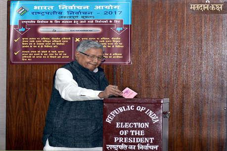 राष्ट्रपति चुनावः राजस्थान विधानसभा में हुआ मतदान संपन्न, 199 एमएलए ने डाला वोट