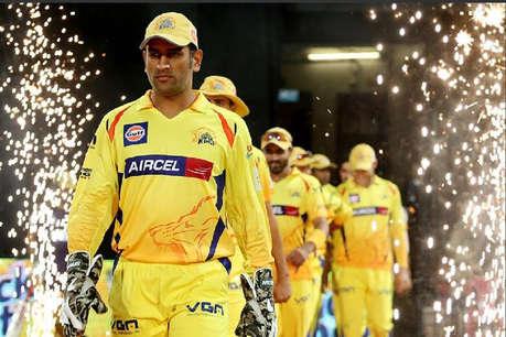 चेन्नई सुपरकिंग्स पर लगा बैन ख़त्म, फिर कप्तानी कर सकते हैं धोनी