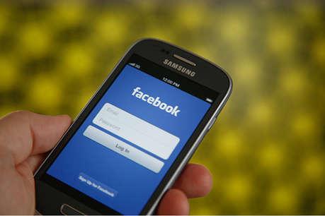 भारत में लॉन्च हुआ FB Messenger Lite, स्लो इंटरनेट में भी चलेगी ऐप
