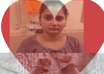 पूजा जाधवः एक्ट्रेस जिसने एक्टिंग छोड़ ठगी को बना लिया करियर!