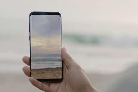 SAMSUNG ने गलती से बता दिया गैलेक्सी Note 8 का ये खास फीचर