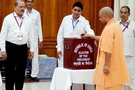 राष्ट्रपति चुनाव: मतदान खत्म, सपा के एक विधायक को छोड़ सभी ने डाला वोट