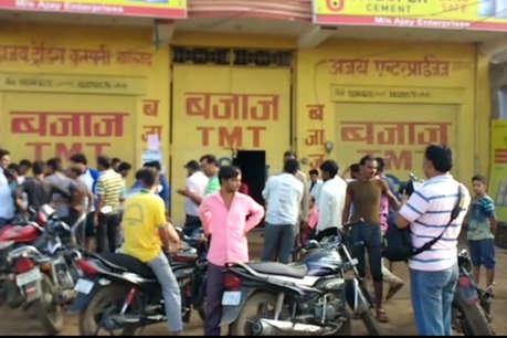 बारांः लुटेरों ने मंडी व्यापारी को मारी गोली, गंभीर हालत में कोटा रेफर