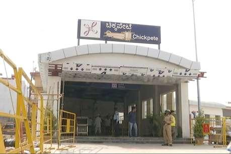 हिंदी विवाद के बाद अब बेंगलुरु मेट्रो की भाषा पॉलिसी पर नोटिस