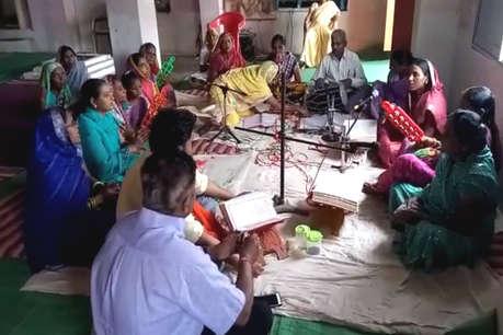 फैक्ट्री धमाके में मृत लोगों की आत्मा की शांति के लिए अखंड रामायण पाठ