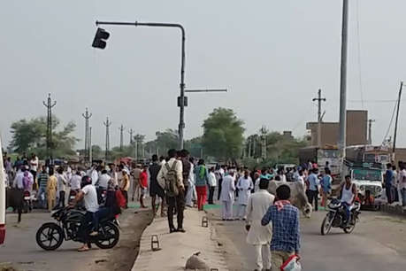 श्रीगंगानगरः किसानों ने मांगों को लेकर किया चक्का जाम, शहर भी रहा बंद