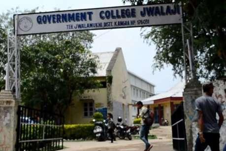 ज्वालामुखी कॉलेज में बीबीए, बीसीए और पीजीडीसीए की पढ़ाई शुरु