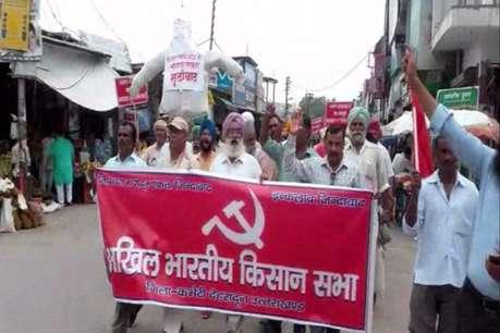 डोईवाला में चौथे दिन भी किसानों का धरना प्रदर्शन जारी