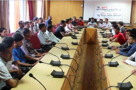 प्रदेश के 80 हजार कर्मचारियों ने कहा, सरकार जल्द करे पेंशन बहाल