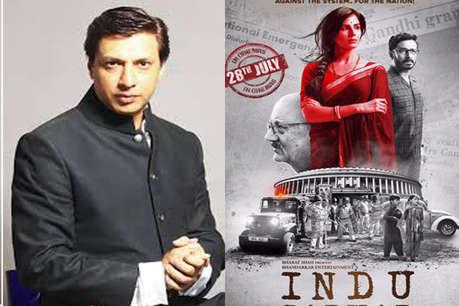 'इंदु सरकार' का विरोध: भंडारकर ने राहुल से पूछा- क्या मुझे अभिव्यक्ति की आजादी नहीं