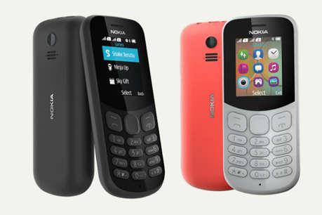 नोकिया ने 999 रुपए में लॉन्च किया फीचर फोन, कई सुविधाओं से है लैस