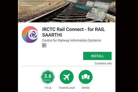 SAARTHI : रेलवे के इस नए एप से पाएं टिकट, टैक्सी और टुअर प्लान