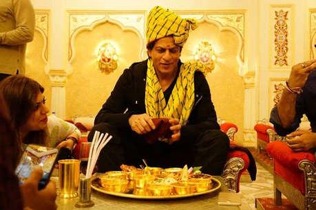 PHOTO: सोने की महाराजा थाली में शाहरुख ने खाया खाना, ये है खासियत