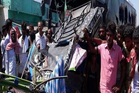 NH पर तेज रफ्तार बस ने ऑटो में मारी टक्कर, दस लोगों की दर्दनाक मौत