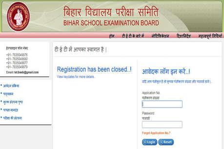 बिहार TET परीक्षा : बीएसईबी ने अपलोड किए एडिमट कार्ड, ऐसे जानें अपना सेंटर