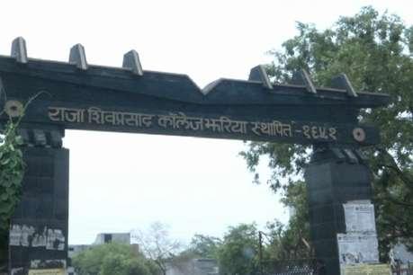 जीएम ऑफिस में शिफ्ट होगा झरिया का आरएसपी कॉलेज
