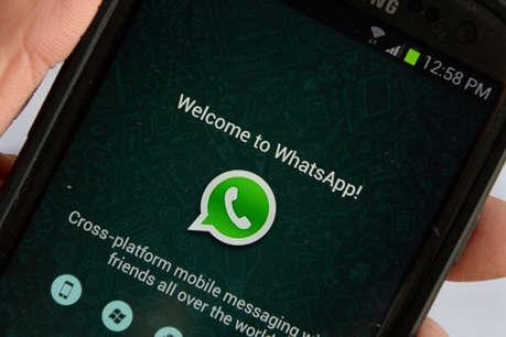 सरकारी मंजूरी के बाद अब वॉट्सएप से भी ट्रांसफर कर सकेंगे पैसे!