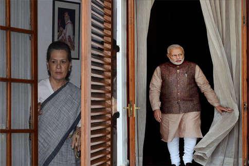देखें: पीएम मोदी से भी बड़ा है सोनिया गांधी का घर!