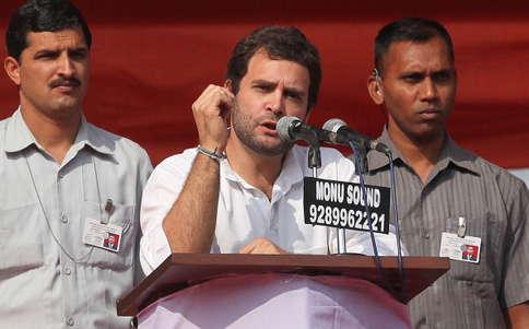 जानें, राहुल गांधी ने की है कितनी पढ़ाई