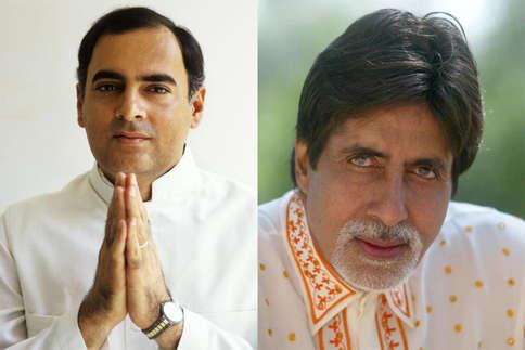 क्यों खत्म हो गया अमिताभ-राजीव गांधी का याराना!
