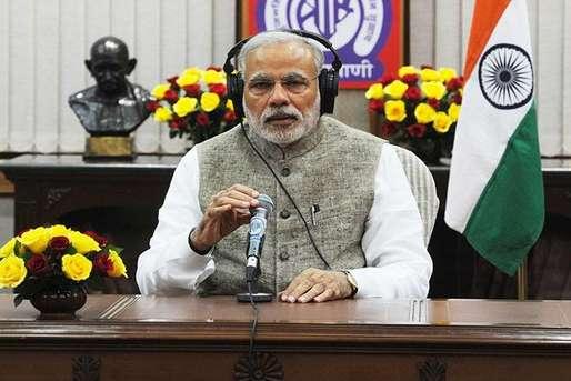 पढ़ें: मन की बात में प्रधानमंत्री नरेंद्र मोदी ने क्या-क्या कहा