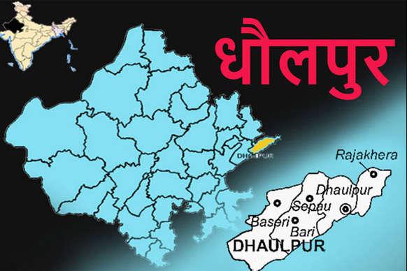 धौलपुर विधानसभा में उपचुनाव की दस्तक, भाजपा ने भी चुनावी बिगुल फूंका