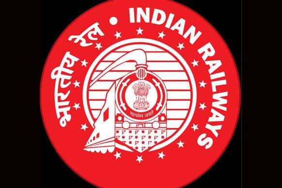 सरकारी नौकरीः रेलवे में वैकेंसी, यहां से करें अप्लाई