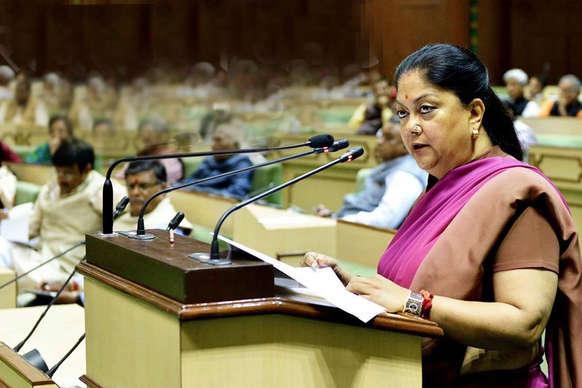 कांग्रेस जिस रिफाइनरी को उपलब्धि बता रही थी, राजे ने उसी के एमओयू को बताया घाटे का सौदा