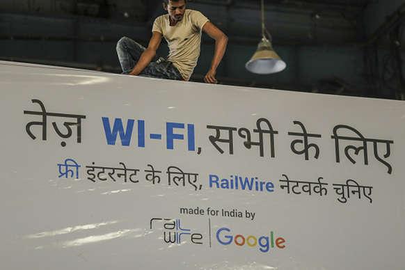 200 स्टेशनों को 'डिजिटल हब' बनाएगा रेलवे