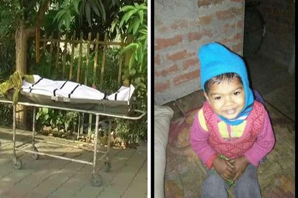 मासूम बेटी की हत्या कर ट्रेन के आगे कूद पिता ने भी दी जान