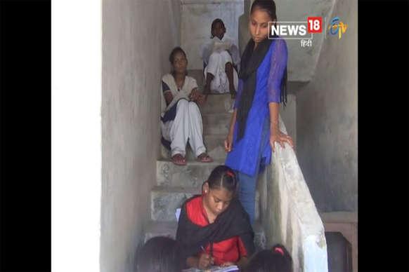 बिहार में शिक्षा व्यवस्था बदहाल, परीक्षा देने का भी इंजताम नहीं