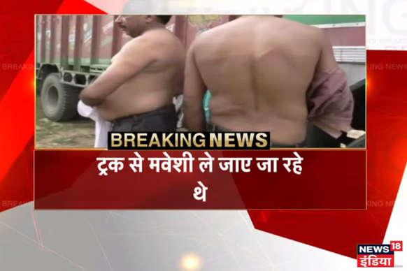 Video: अलीगढ़ में कथित गोरक्षकों पर पशु व्यापारियों को पीटने का आरोप है