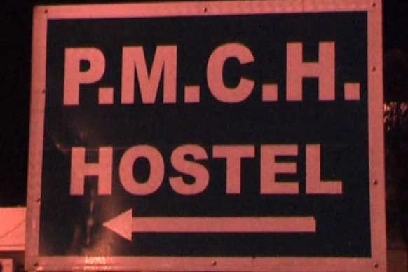 धनबाद पीएमसीएच में हंगामा, जूनियर डॉक्टर और इंटर्न ने की हड़ताल पर जाने की घोषणा