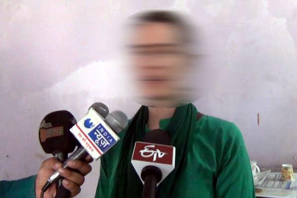 मसाज कराने गई विदेशी युवती से की अश्लील हरकतें, थाने में बताई आपबीती