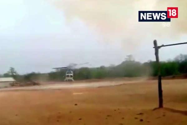 सुकमा में सीआरपीएफ का हेलीकॉप्टर क्रैश, वीडियो देख खड़े हो जाएंगे रोंगटे
