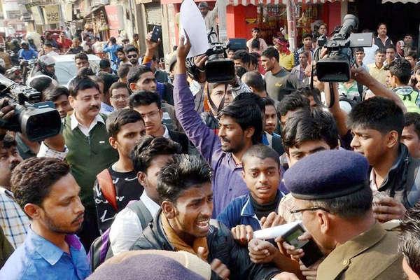 Bihar Board Result 2017: साइंस में 68% छात्र फेल, देखें टॉपर की मार्कशीट