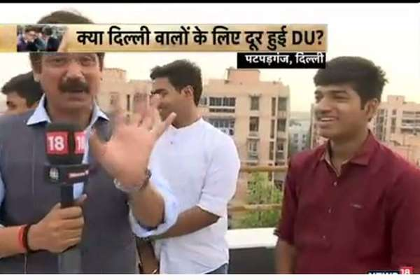 VIDEO भैयाजी कहिन: क्या दिल्ली वालों के लिए दूर हुई DU