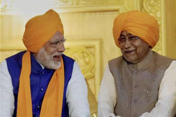 सोनिया गांधी को 'ना' और पीएम मोदी को 'हां' कहने से गरमाई बिहार की राजनीति