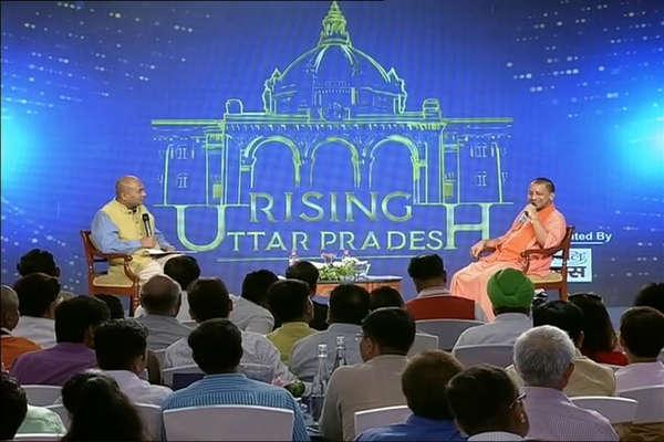 #RisingUP में बोले योगी, भारत के मुसलमान किसी बाबर या औरंगजेब के वंशज नहीं