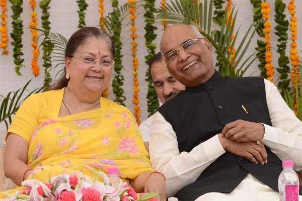 सीएम वसुंधरा राजे ने रामनाथ कोविंद को राष्ट्रपति चुने जाने पर दी बधाई